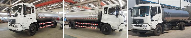 12吨鲜奶运输车