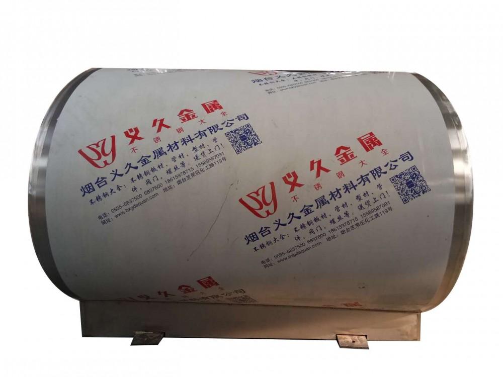 2吨保温运输罐